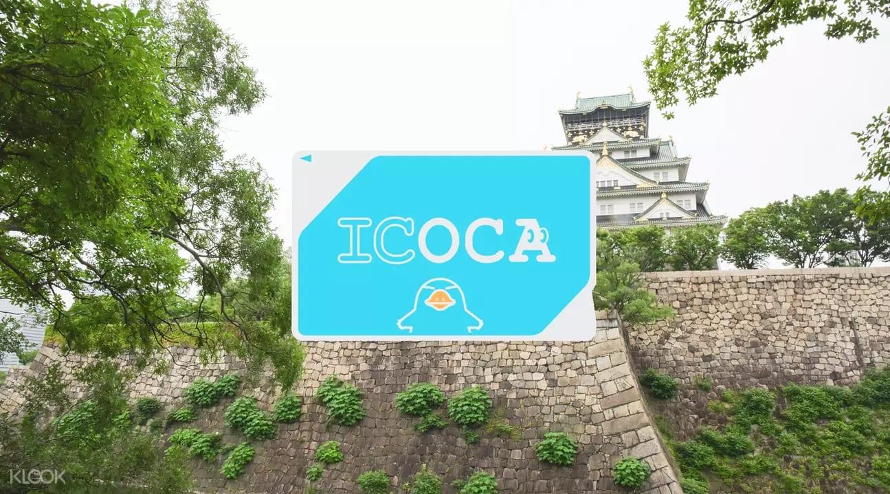 thẻ icoca ic