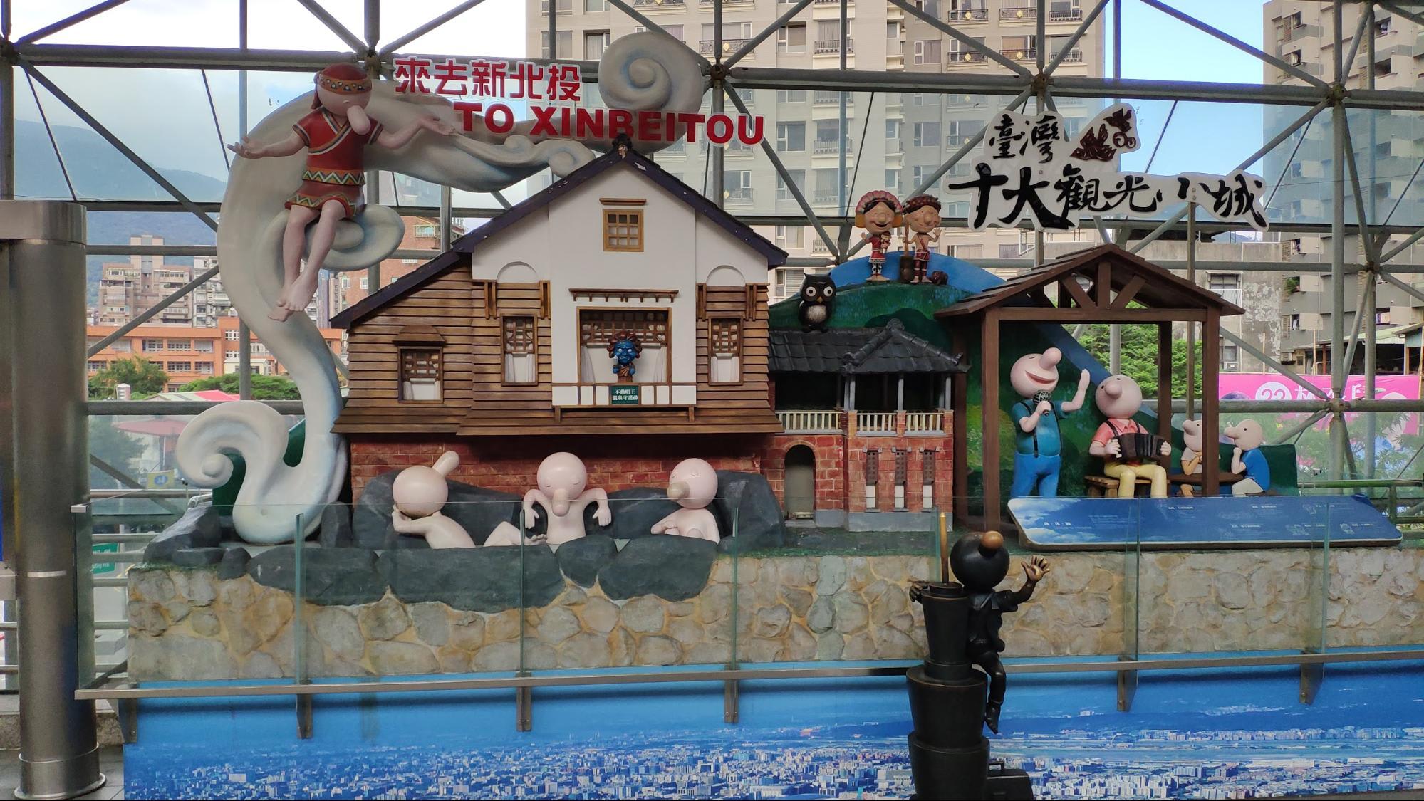 Chia sẻ lịch trình 5N4Đ khám phá Đài Bắc – Gia Nghĩa – Cao Hùng – Hoa Liên 11