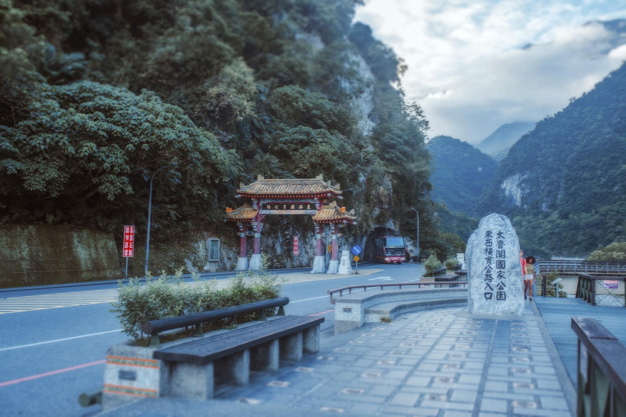 Chia sẻ lịch trình 5N4Đ khám phá Đài Bắc – Gia Nghĩa – Cao Hùng – Hoa Liên 6