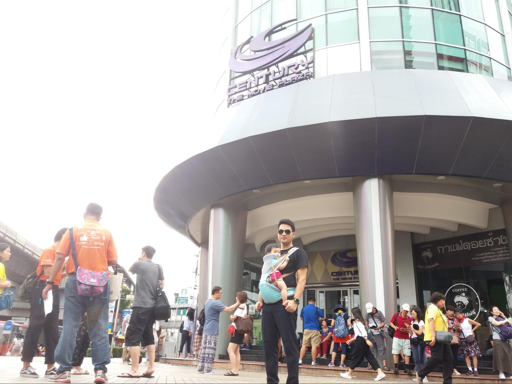 Cùng con đi khắp Thái Lan trong 4N4D 11