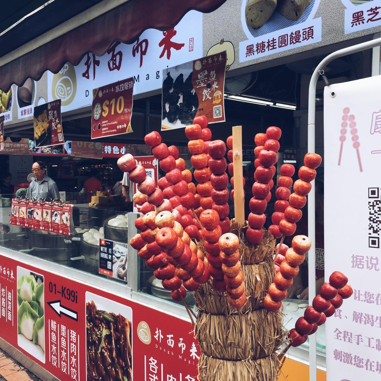 kẹo hồ lô tại chinatown