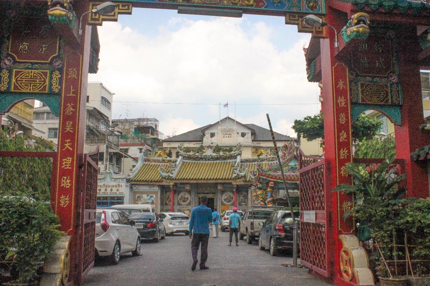 đền đạo giáo ở chinatown