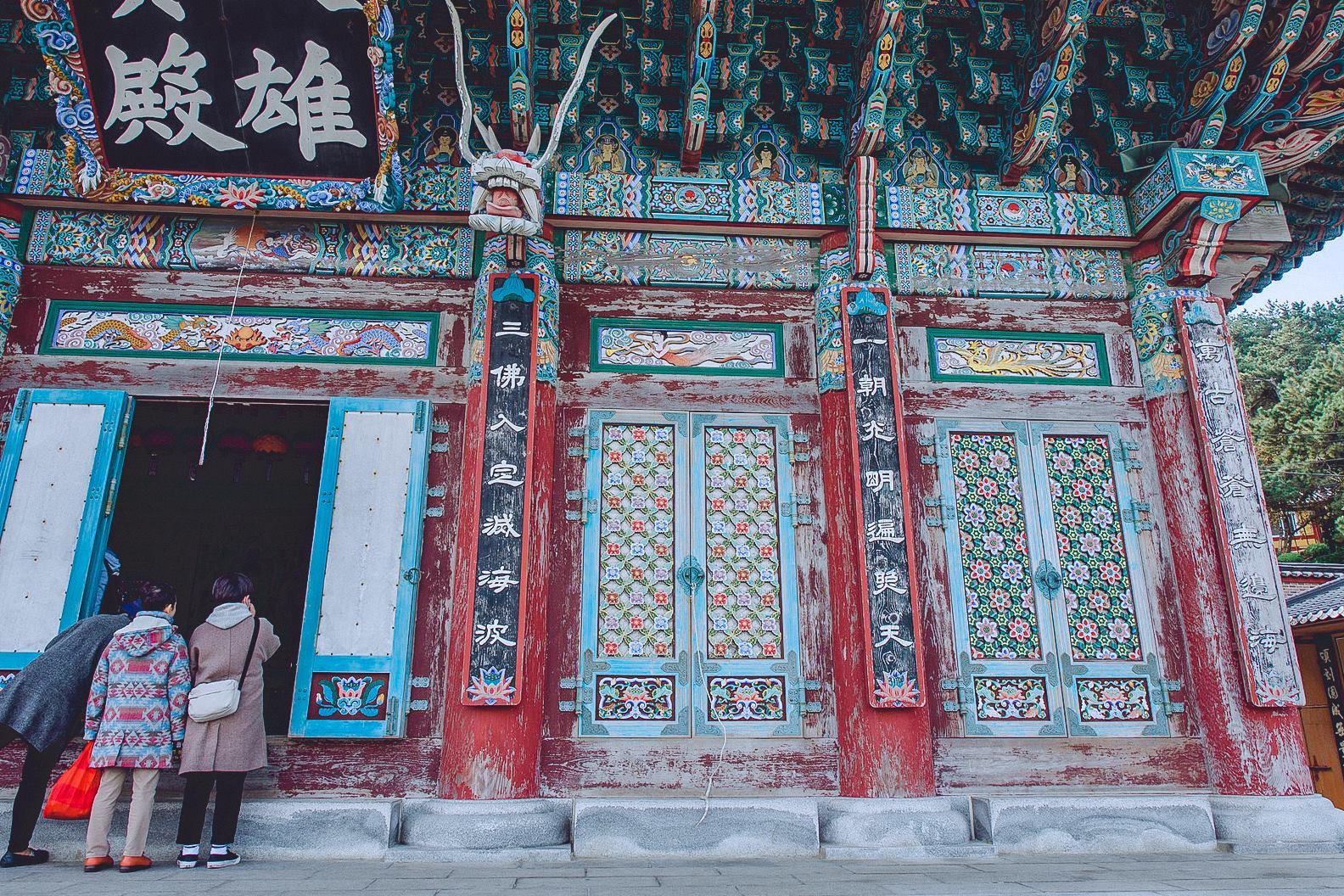 chùa beomeosa