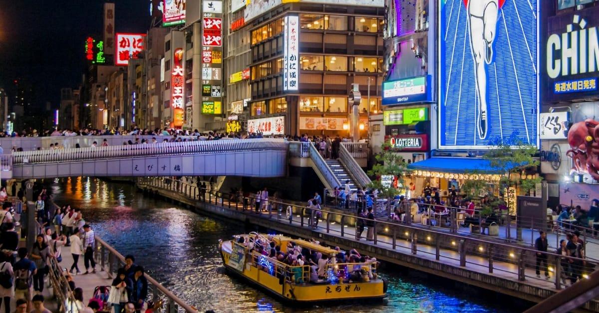 """Chính sách mới về """"thuế xuất cảnh"""" mà bạn cần biết nếu du lịch Nhật Bản 2"""