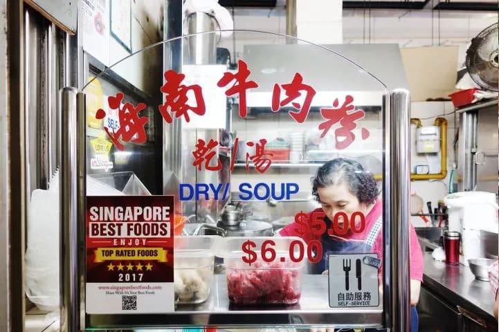 kham pha am thu singapore qua 9 goi y tu klook15