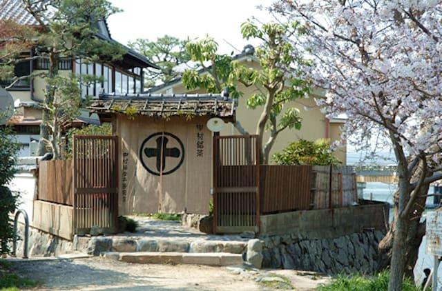 Vi vu Uji – thiên đường của Matcha Nhật Bản 5