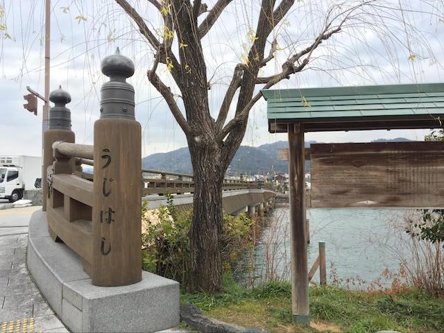 Vi vu Uji – thiên đường của Matcha Nhật Bản 10