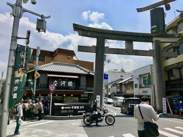 Vi vu Uji – thiên đường của Matcha Nhật Bản 13