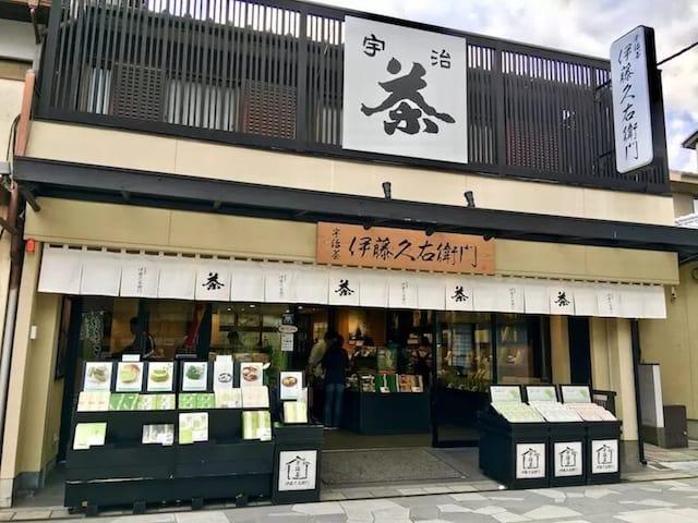 Vi vu Uji – thiên đường của Matcha Nhật Bản 3