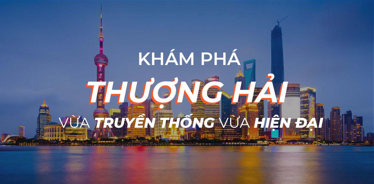 Kinh nghiệm du lịch 3N3Đ tự túc khám phá Thượng Hải, Trung Quốc 1