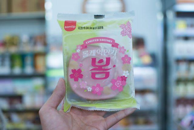 Cẩm nang mua sắm Hàn Quốc những sản phẩm Hoa Anh Đào phiên bản giới hạn 7