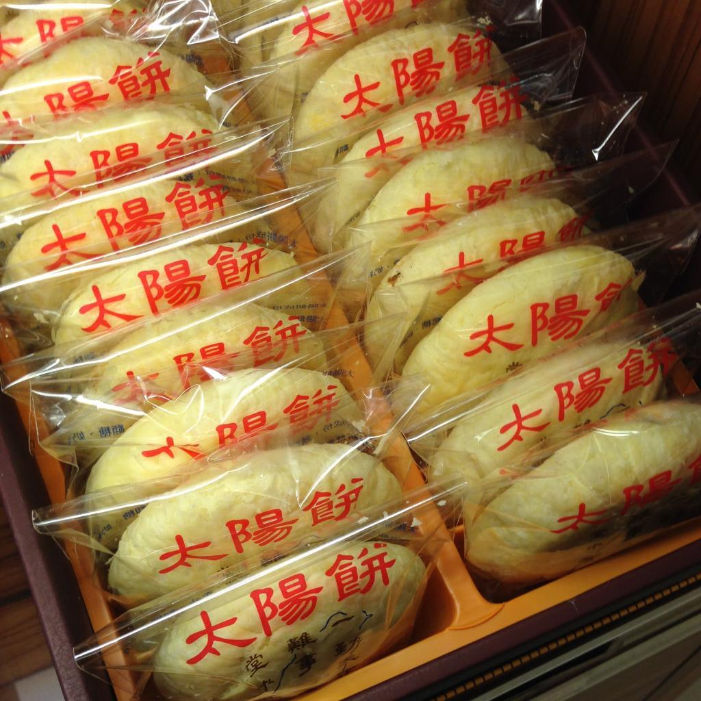 Top 10 Món Ăn Nhẹ Tột Đỉnh Tại Đài Loan Bạn Cần Phải Mang Về Nhà 10