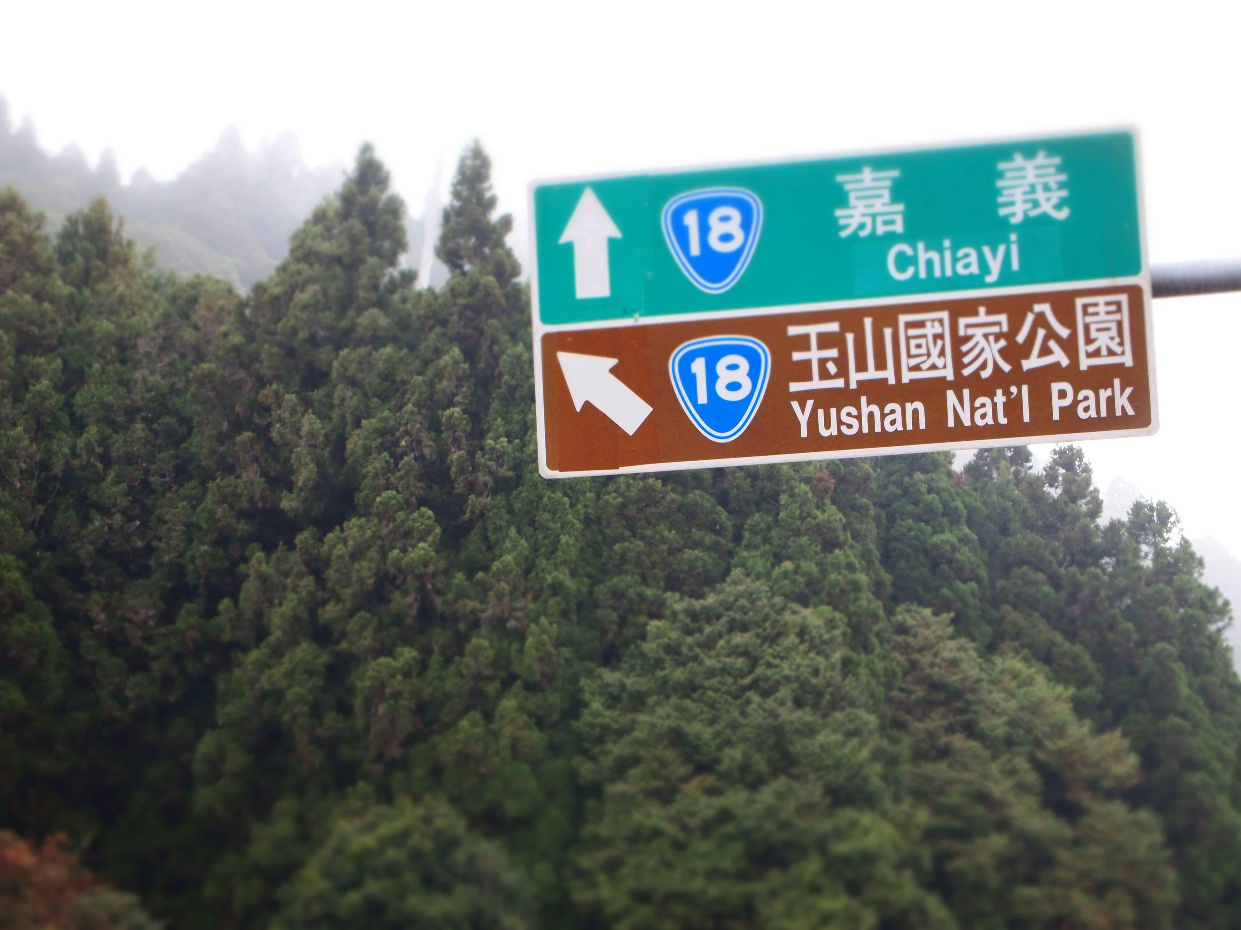 Có Thể Bạn Cần Biết: Xe Lửa Cao Tốc Đài Loan 4