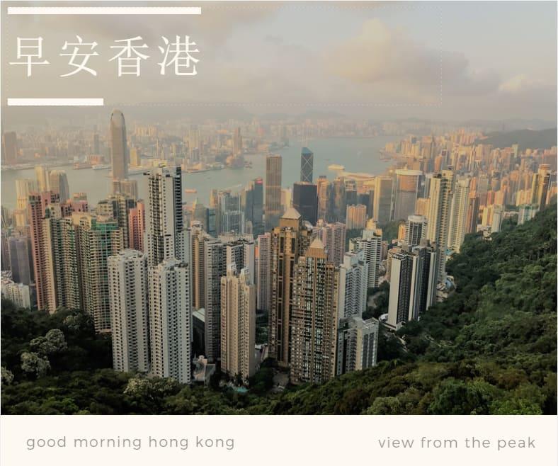 Kinh Nghiệm Klook: Tour Tàu Điện Leo Núi Ở Hồng Kông 1