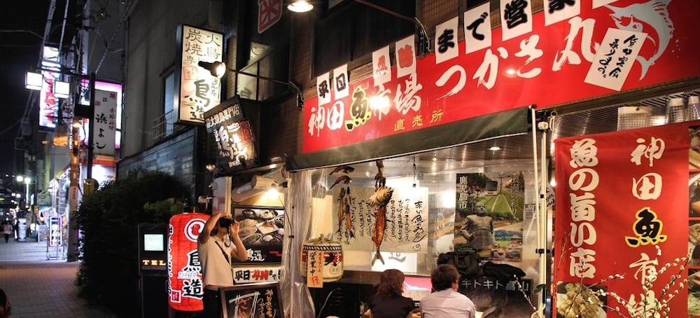 Japanese Restaurant Japanese Food Vegetarian