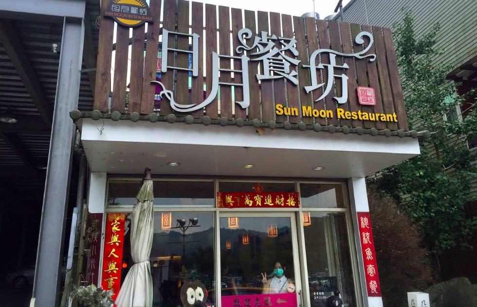 Du Lịch Bằng Xe Lửa Ở Đài Loan – Phần 3 (Thành phố Đài Trung) 7