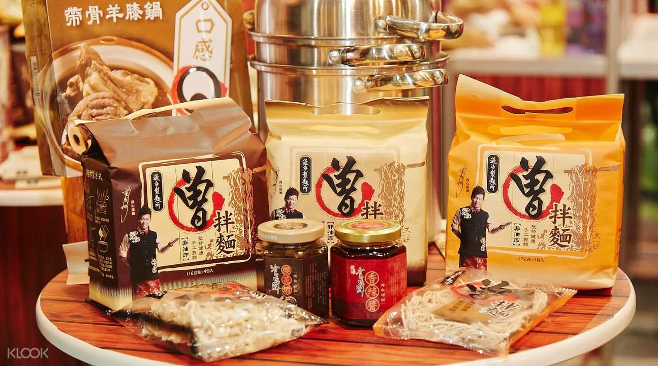 Top 10 Món Ăn Nhẹ Tột Đỉnh Tại Đài Loan Bạn Cần Phải Mang Về Nhà 5