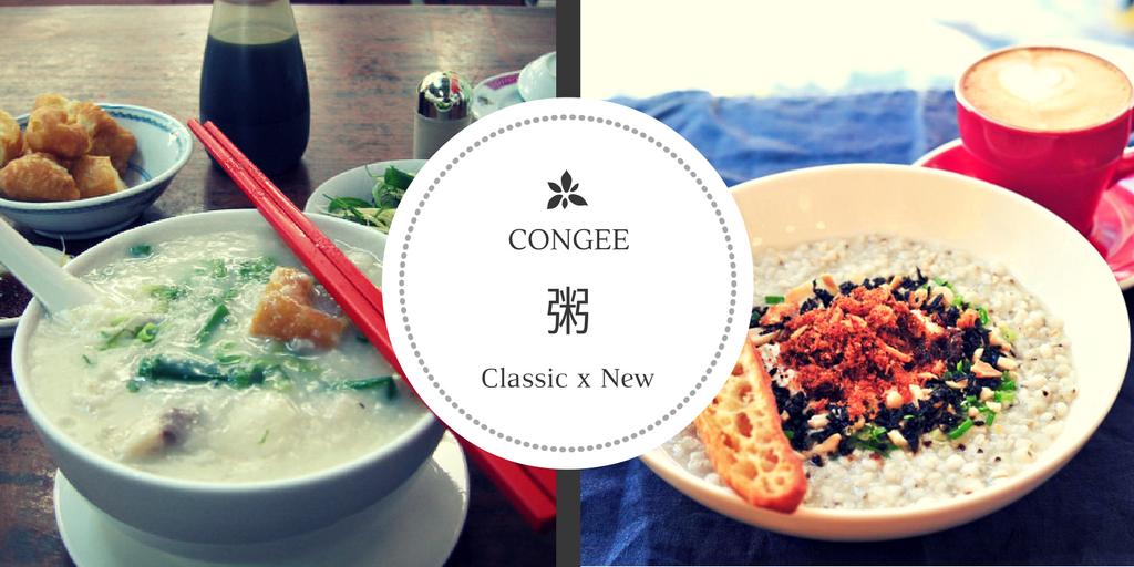Hong Kong Comfort Food, Congee, Mui Kee, Barley Congee, The Bottle Shop Central