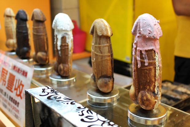Penis Waffles Taiwan