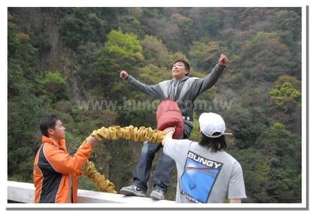Taiwan Bungy Da Han Bridge