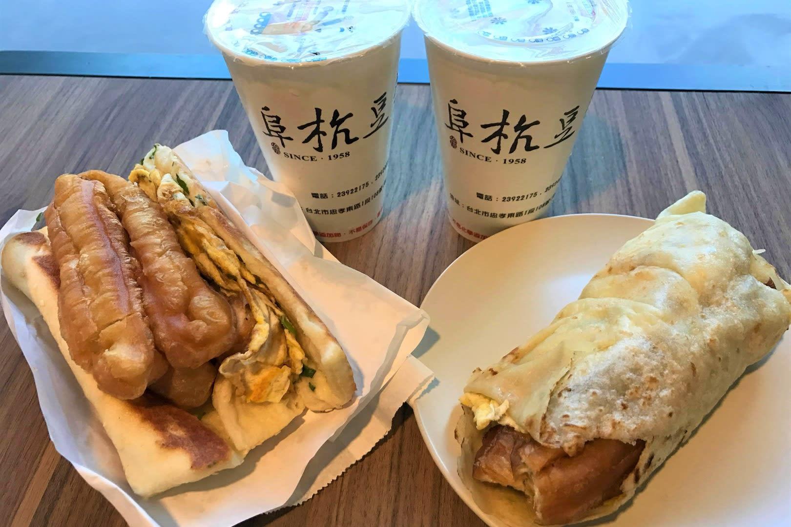 Fu Hang Dou Jiang breakfast