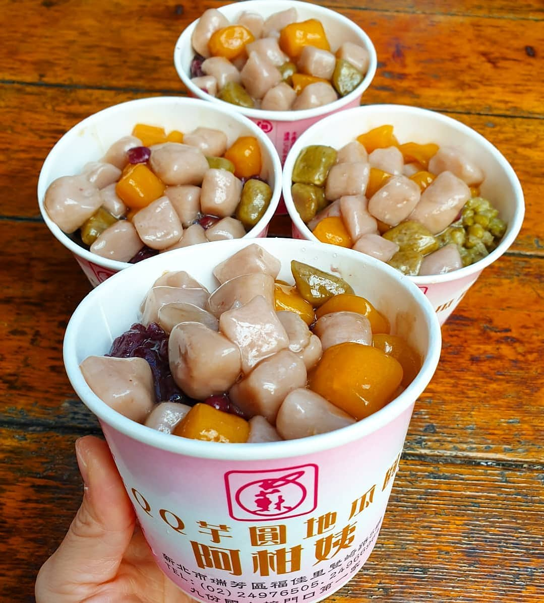 Grandma Lai's Taro Balls in Jiufen