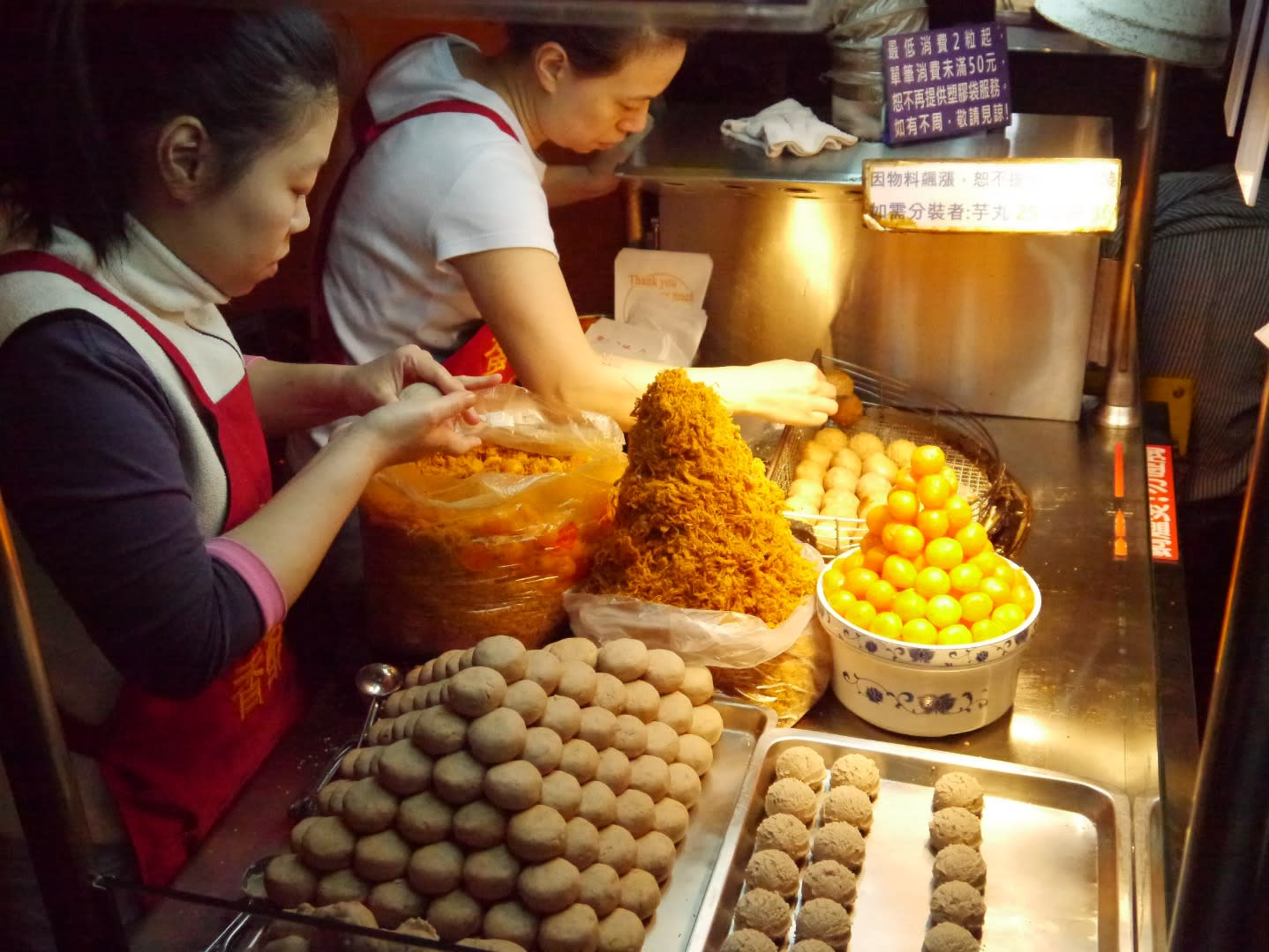 Deep fried taro balls in Ningxia Night Market