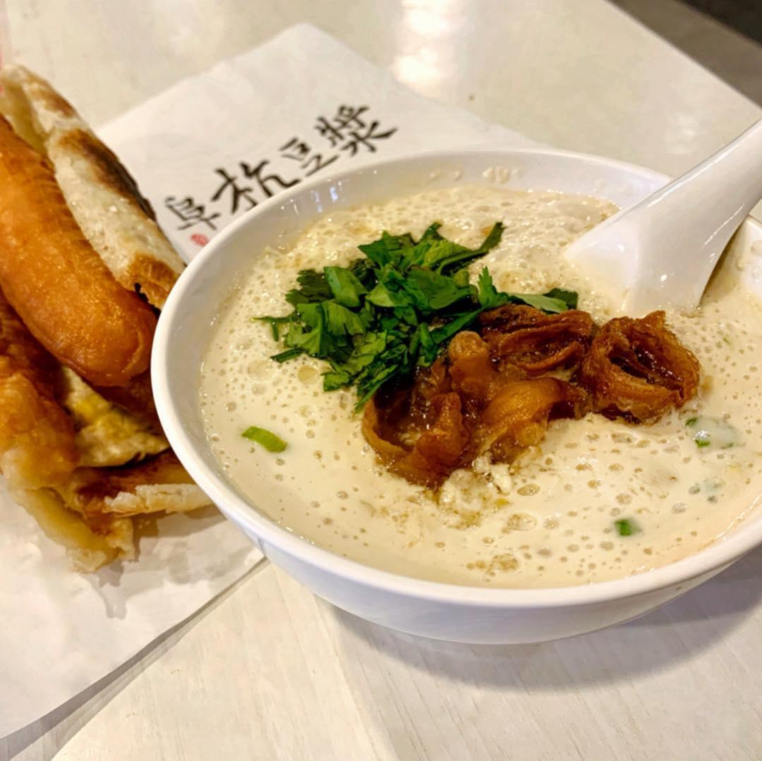 Salty Soybean Soup from Fu Hang Dou Jiang