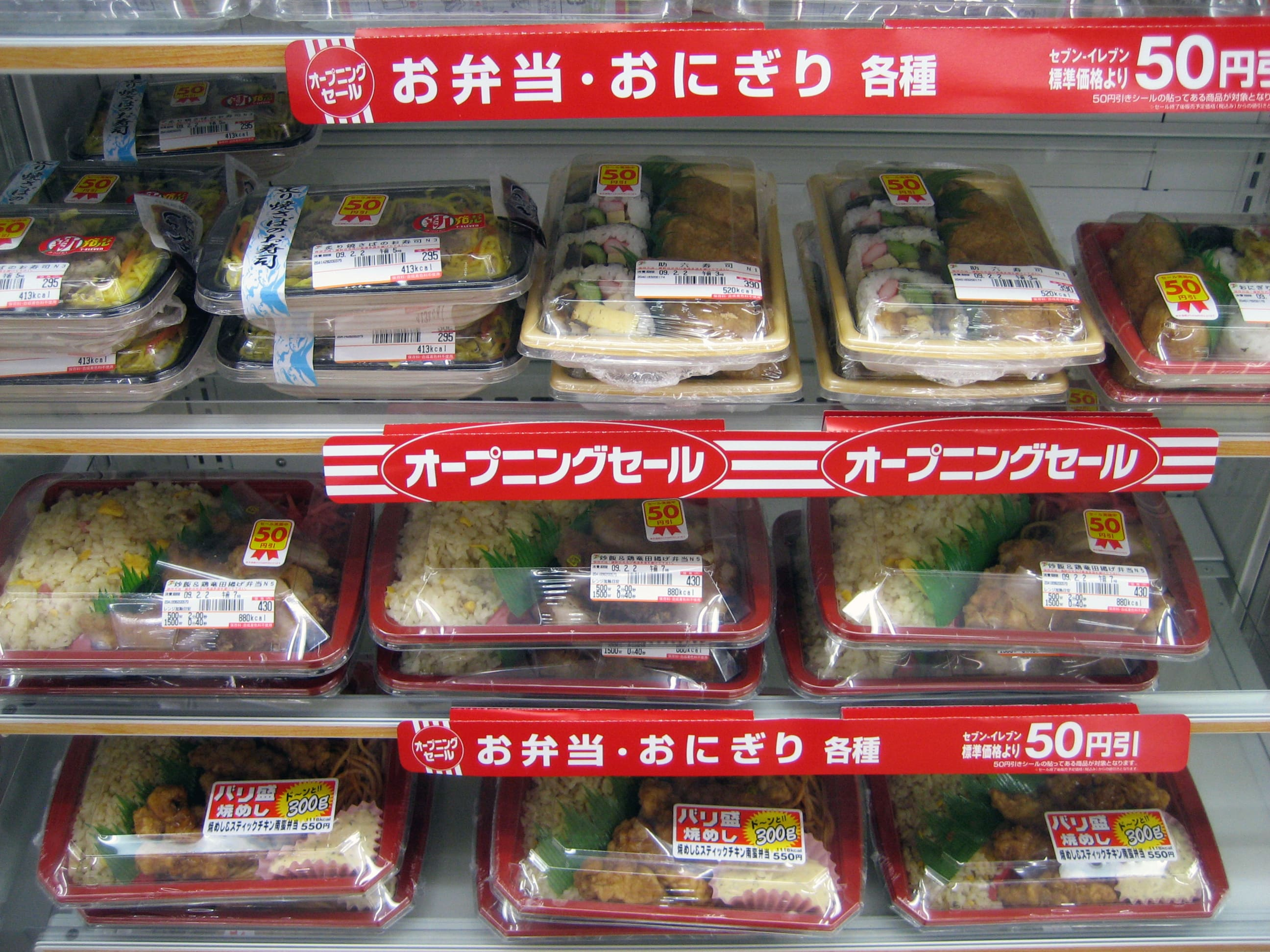 10 Items To Buy From Japanese 7-Eleven Convenience Stores