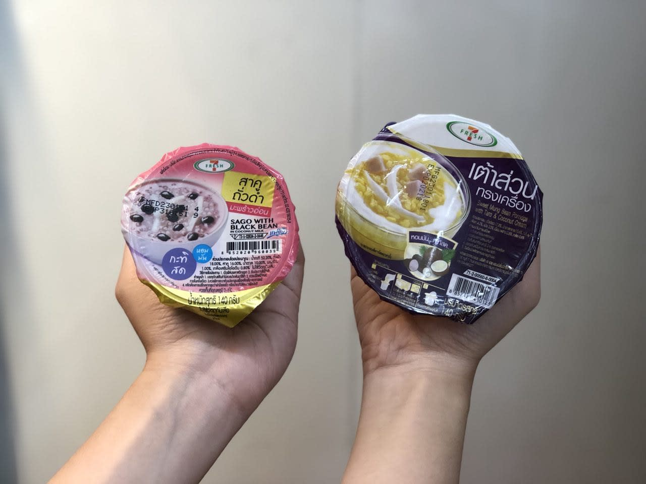 7-11 bangkok rice pudding