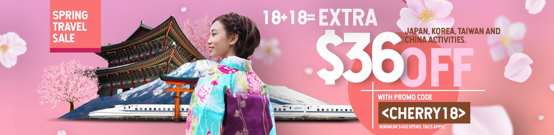 SG cherry blossom cover image