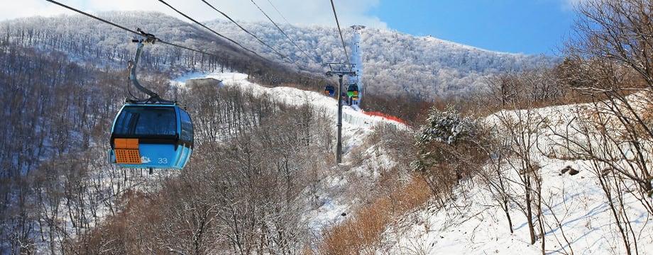 Yongpyong Ski Resort in Pyeongchang