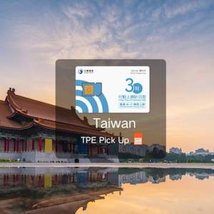 Unite Traveler 4G SIM Card (Taiwan Airport Pick Up)