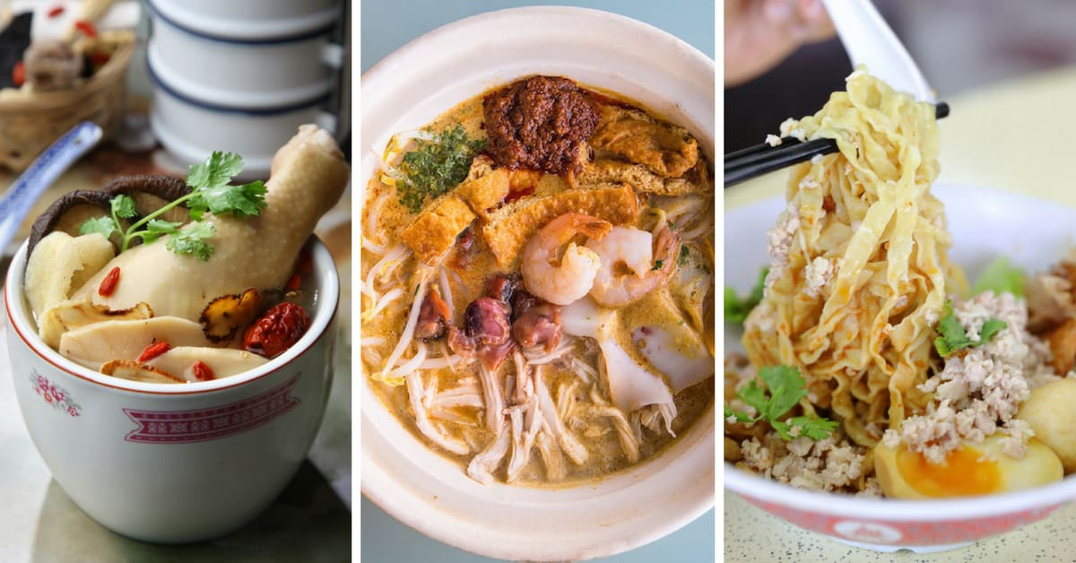 Food Republic Hawker Pass Cover Image
