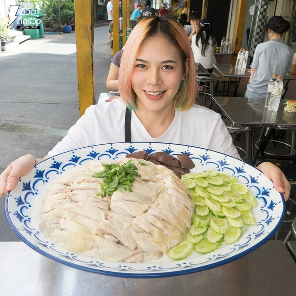 giant plate of chicken rice in Bangkok