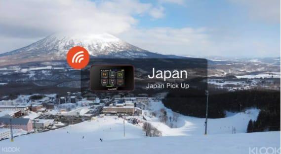 japan wifi