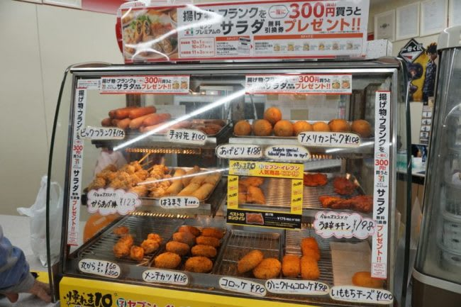 Hot Food in 7-Eleven Japan