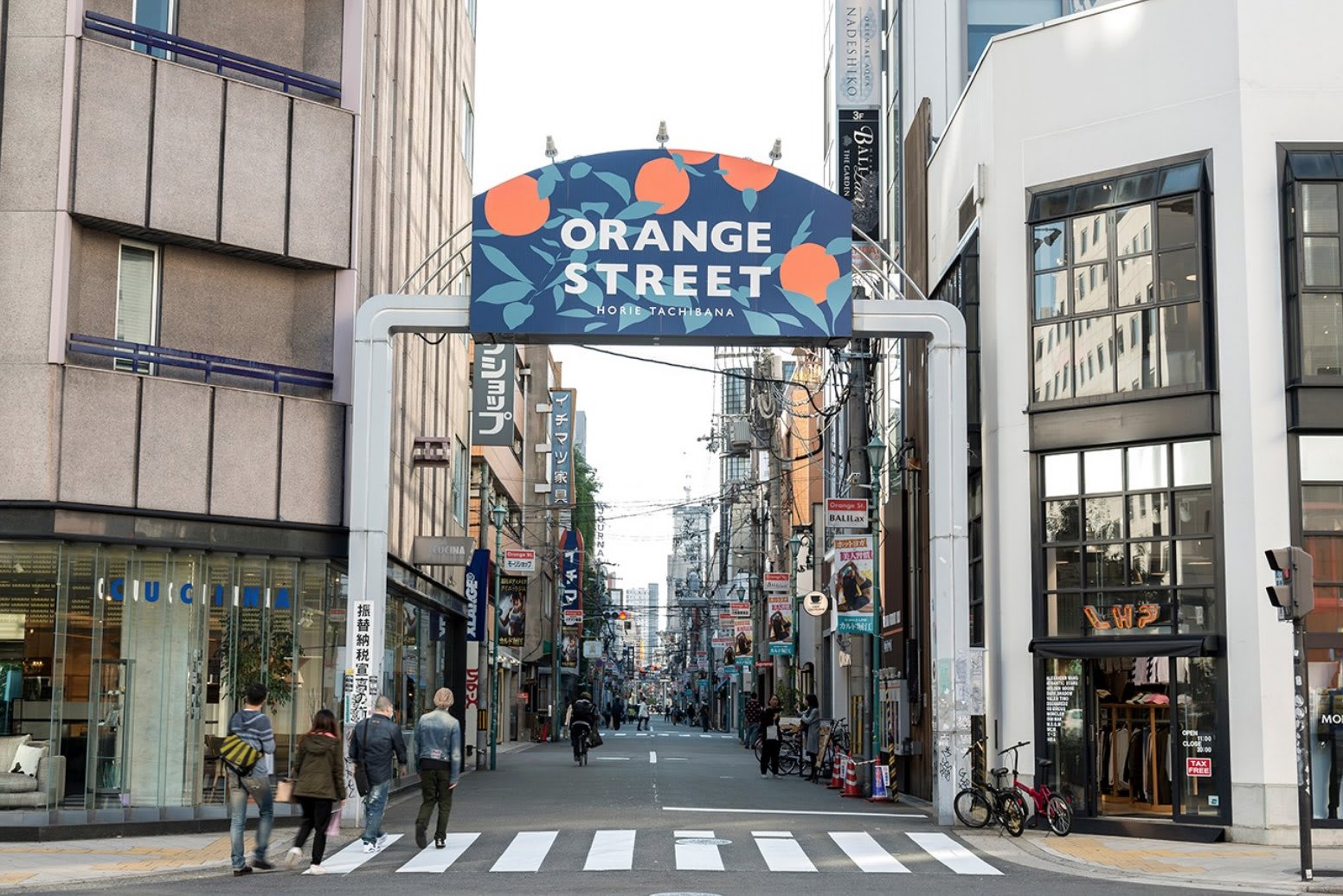 orange street japan alex gonzaga