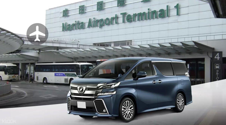 tokyo airport transfer japan alex gonzaga
