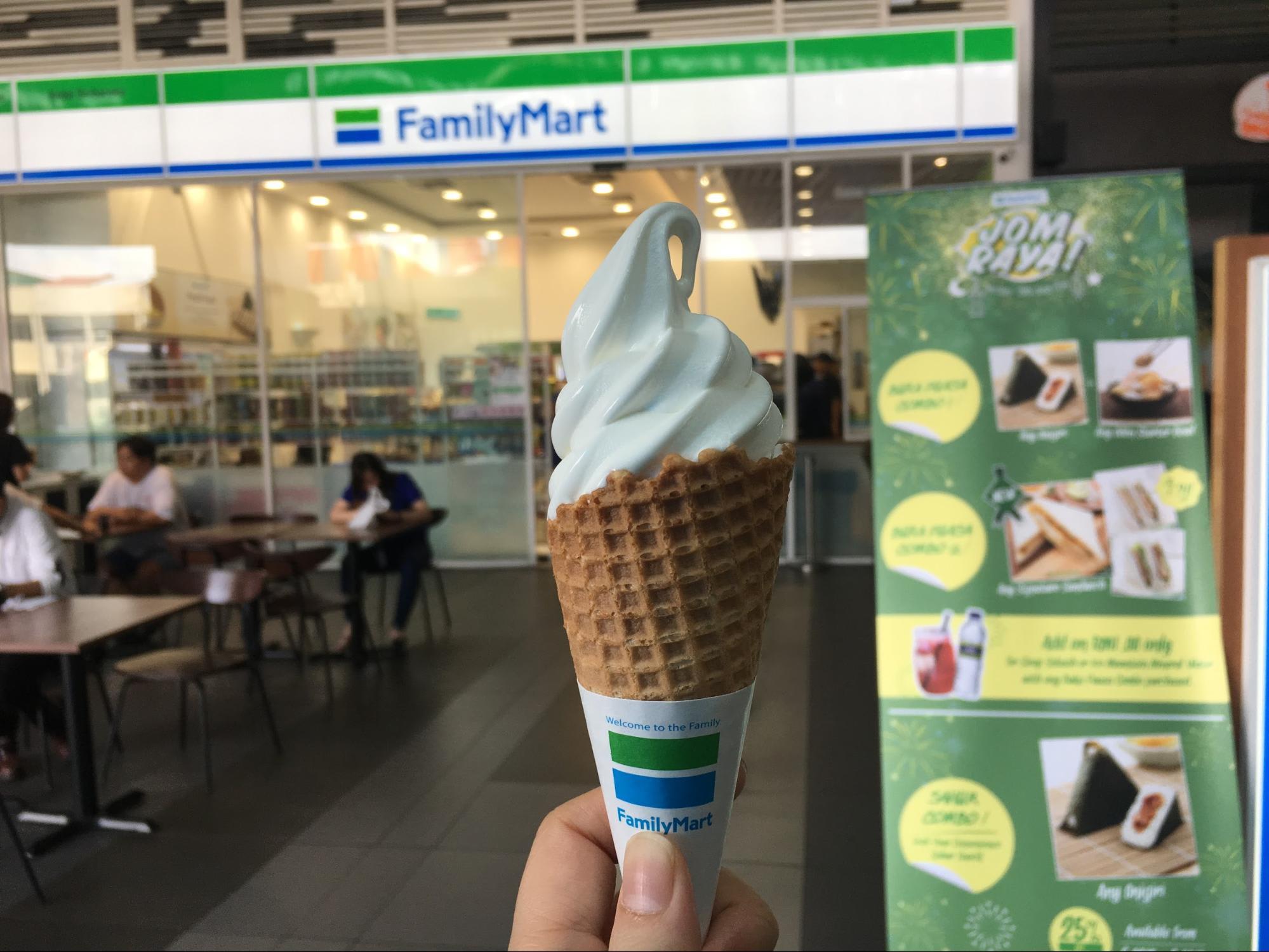 familymart coconut ice cream soft serve