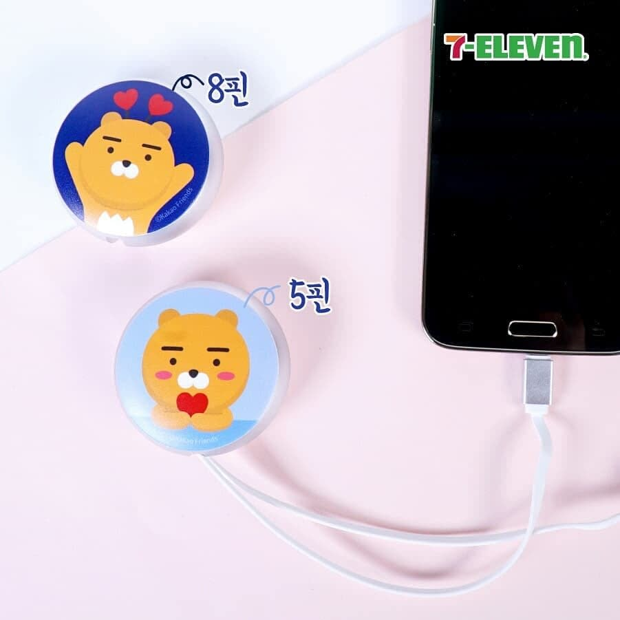 kakao phone cable