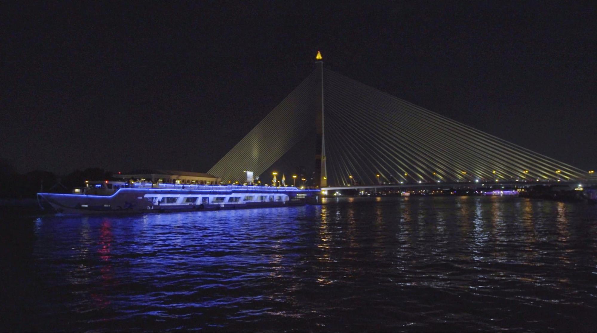 SAM YG Bangkok Chao Phraya Princess Cruise