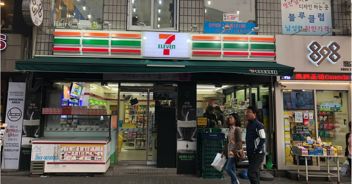 7 11 Goodies In Seoul You Need To Try Before You Leave Klook Blog