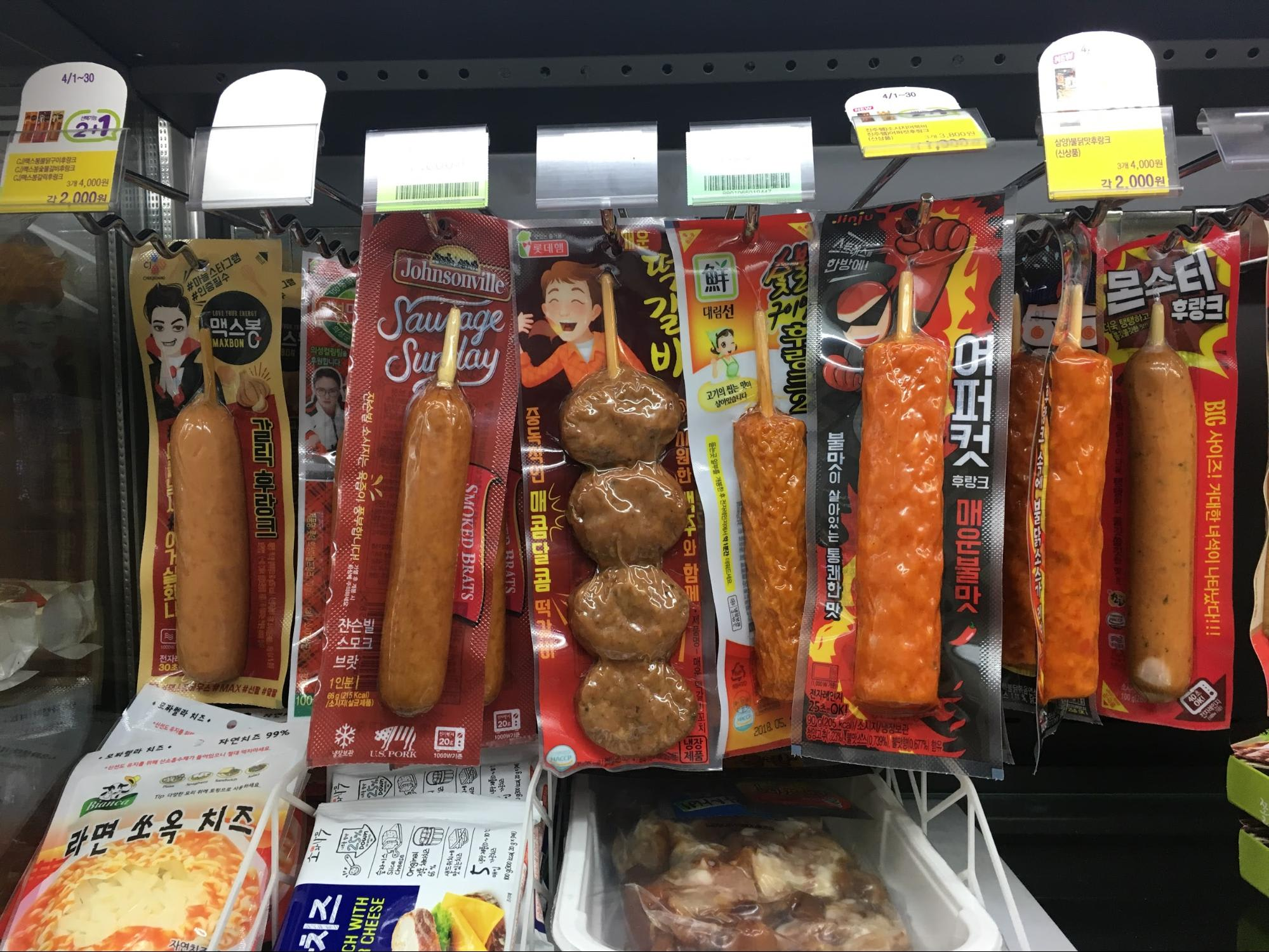 hot bar korea 711