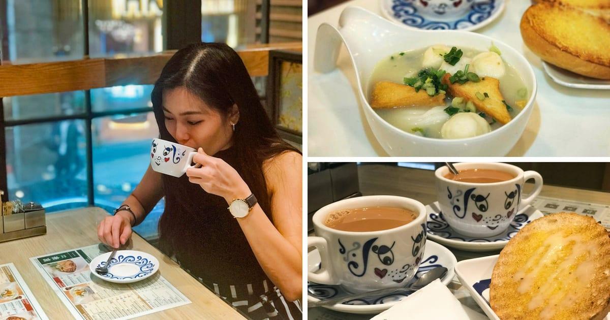 Tsui Wah Cafe Clarke Quay Singapore
