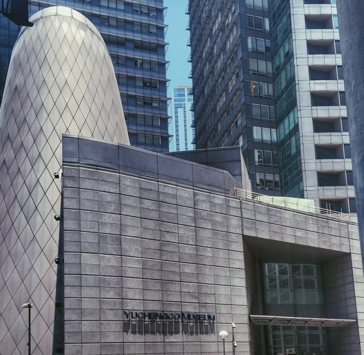 manila museums yuchengco