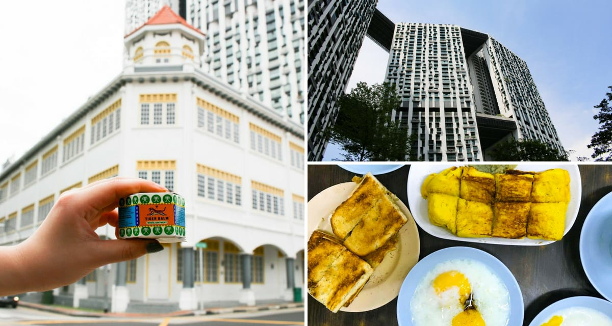 Modern Heritage Gems Singapore