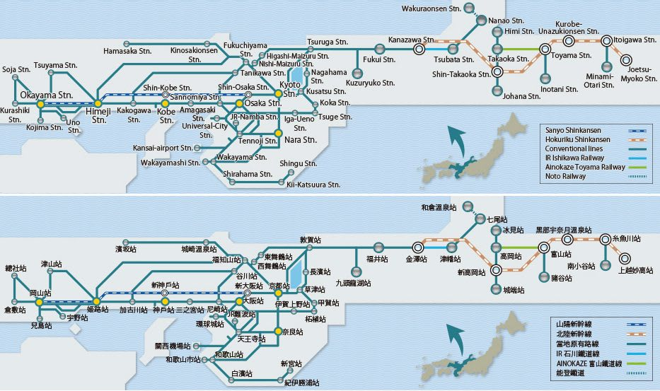 choosing the right jr pass for your travels in japan