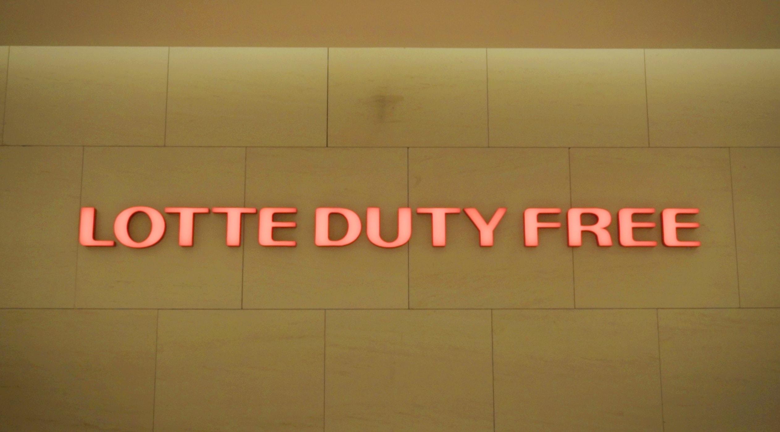 BILLY COLEEN SEOUL SOUTH KOREA lotte duty free