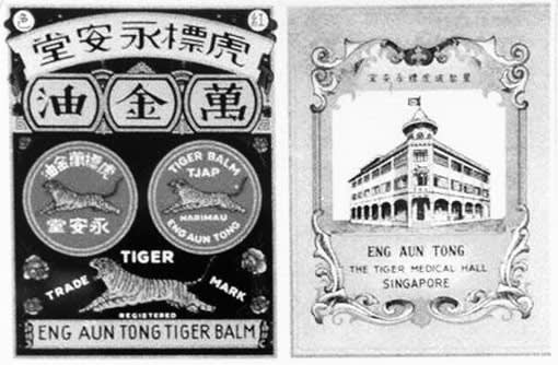 Tiger Balm Advertisement 89 Neil Road